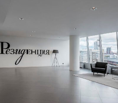 Апарт-отель «Резиденция»